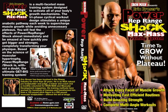 Power Rep Range Shock DVD